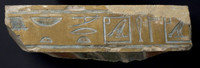 lment d'architecture, fragment, Corniche et fragment d'inscription