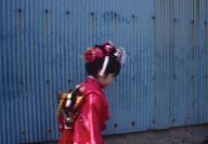 Vignette 1 - Titre : Misaki Town