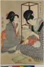 Kitagawa Utamaro 喜多川 歌麿 (Kawagoe (Saitama prefecture, Kanto), 1753 — Tokyo, 1806)