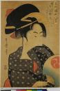Kitagawa Utamaro 喜多川 歌麿 (Kawagoe (Saitama prefecture, Kanto), 1753 — Tokyo, 1806), auteur, Iseya Rihei 伊勢屋 利兵衛, éditeur