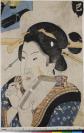 Utagawa Kunisada 歌川-国貞 (Tokyo, 1786 — Tokyo, 1865)