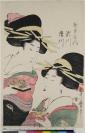 Kitagawa Utamaro 喜多川 歌麿 (Kawagoe (Saitama prefecture, Kanto), 1753 — Tokyo, 1806), auteur, Jinbei Yamashiroya  山城屋 (?), éditeur