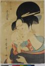 Kitagawa Utamaro 喜多川 歌麿 (Kawagoe (Saitama prefecture, Kanto), 1753 — Tokyo, 1806), auteur, Yoichi Wakasaya  若狭屋 与市 (1794 — 1861), éditeur