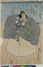 Utagawa Kuniyoshi 歌川 国芳 (1798 — 1861), auteur, Gentarô Yoshimura 吉村 源太郎 ( よしむら ), Takichi Ningyôya 人形屋 多吉, éditeur, Kinugasa Fusajirō  衣笠房治郎