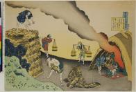 Katsushika Hokusai 葛飾 北斎 (Tokyo, 1760 — Tokyo, 1849)