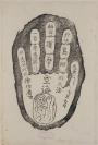 (Japon) Anonyme, auteur, Utagawa Kuniyoshi 歌川 国芳 (1798 — 1861), auteur ?