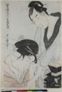 Kitagawa Utamaro 喜多川 歌麿 (Kawagoe (Saitama prefecture, Kanto), 1753 — Tokyo, 1806), auteur, Chô Nishimuraya 西村屋 長, éditeur
