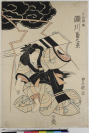 Yamamotoya Heikichi 山本屋 '山平' 平吉, éditeur, Utagawa Toyokuni II (Toyoshige) 二代目 歌川 豊国 (豊重) (1777 — 1835)