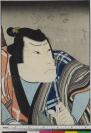 Konishi Hirosada 小西 広貞 (vers 1819 — 1864)
