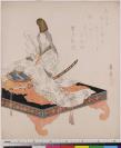 Yashima Gakutei 屋島 岳亭 (vers 1786 — 1868)