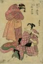 Utagawa Toyokuni I 歌川豊国 (1769 — 1825), auteur, Fukuchū 福長, éditeur