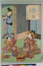 Utagawa Kunisada 歌川-国貞 (Tokyo, 1786 — Tokyo, 1865), auteur, Tsutaya Kichizō 蔦屋 吉蔵 (1801 — 1868), éditeur