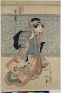 Utagawa Kunisada 歌川-国貞 (Tokyo, 1786 — Tokyo, 1865), auteur, Utagawa Toyokuni I 歌川豊国 (1769 — 1825), auteur, Yamaguchiya Tōbei 山口屋 藤兵衛 (1784 — 1868), éditeur