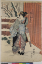 Utagawa Toyokuni II (Toyoshige) 二代目 歌川 豊国 (豊重) (1777 — 1835), auteur, Kawaguchiya Uhei 川口屋卯兵衛, éditeur