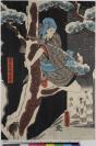Utagawa Kunisada 歌川-国貞 (Tokyo, 1786 — Tokyo, 1865), auteur, Yamamotoya Heikichi 山本屋 '山平' 平吉, éditeur