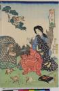 Utagawa Yoshimori 歌川 芳盛 (1830 — 1884), auteur, Masukichi, graveur