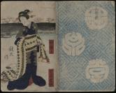 Utagawa Yoshitora 歌川 芳虎