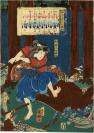 Yokokawa Takejirō 横川竹二郎(彫竹), graveur, Utagawa Kunitsuna 歌川 国綱 (1805 — 1868), auteur, Shôjirô Yamadaya 山田屋  正二郎, éditeur