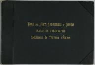 Louis Etienne (Neuchâtel, 1863), Jean Dey, Paul Joseph Leyat (Rue, 1870 — France, 1955), Jules Fontanez (Genève, 1875 — Genève, 1918), Adolphe-Charles Kunkler (Duillier, 1867), Pierre-Eugène Vibert (Carouge, 1875 — Carouge, 1937), Armand Cacheux (Genève, 1868 — Bernex/GE, 1965), Vuille, Edouard Vallet (Confignon, 1876 — Genève, 1929), P. Lang, Henry-Claudius Forestier (Chêne-Bougeries, 1875 — Meyrin, 1922), Constant Beauvert, François-Louis Schmied (Genève, 1873 — Tahanaoute, 1941), Magnenat, Piachaud