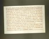 Union mondiale de la Femme pour la Concorde Internationale (Genève, 09/02/1915 — 1957), producteur du fonds