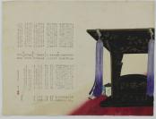 Zeshin Shibata 柴田 是眞 (1807 — 1891)