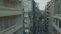 Vignette 4 - Titre : Beirut