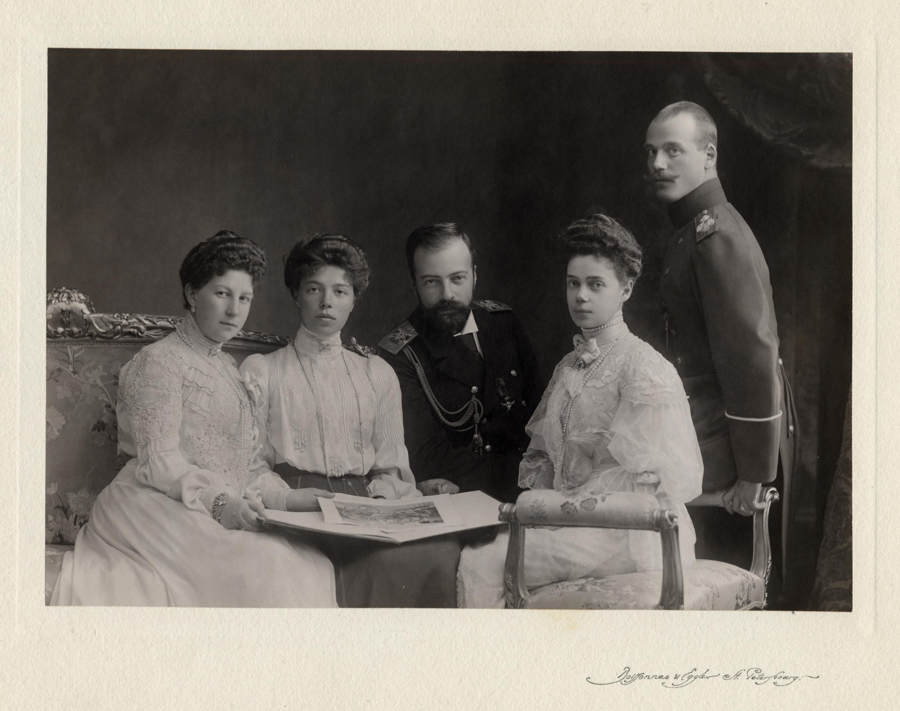Portrait de Maria Georgievna, Olga Alexandrovna, Alexandre  Mikhaïlovitch, Xenia Alexandrovna et Michel Alexandrovitch